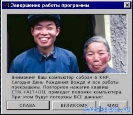 http://anekdots.ru/pics/e7/687e317c8ee7.jpg