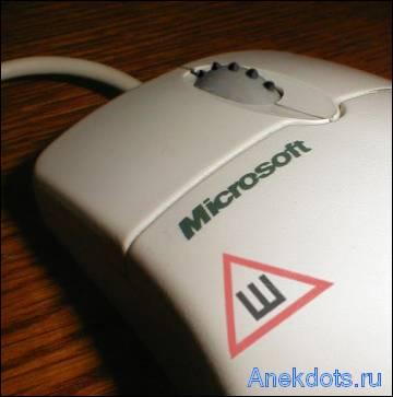 http://anekdots.ru/pics/f4/67f38105ebf4.jpg
